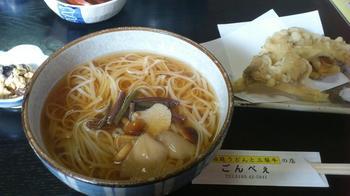 稲庭うどん20131028.JPG