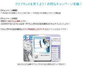 ka-do20151125.JPG