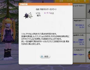 kimagureiya200151031.jpg